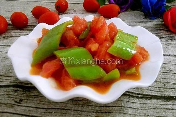 青椒炒番茄