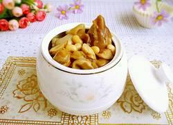黄芪黄豆煲猪爪