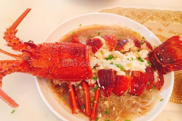 蒜蓉粉丝澳洲龙虾