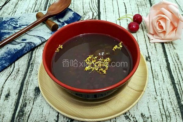 红豆桂花粥
