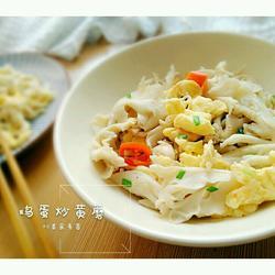 鸡蛋炒黄蘑