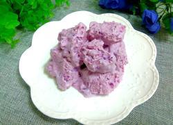 紫薯酸奶冰激凌