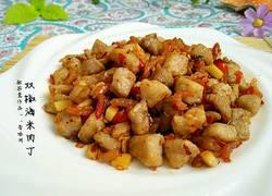 双椒海米肉丁