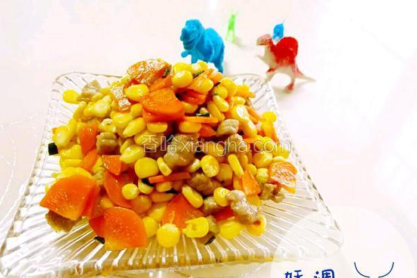 玉米肉丁炒红萝卜
