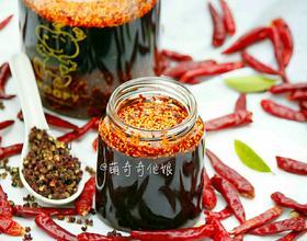 红辣椒油[图]