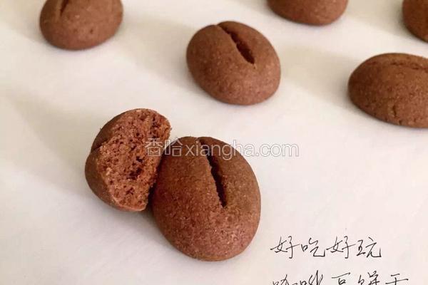 咖啡豆小曲奇