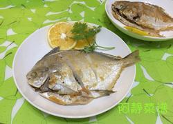 香煎白鲳鱼