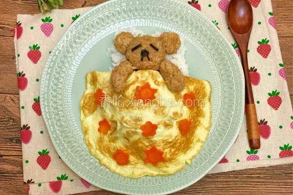 咖喱饭爱睡觉的小熊