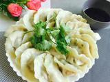 水煮三鲜水饺的做法[图]