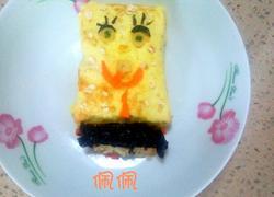 蛋包炒饭(海绵宝宝)