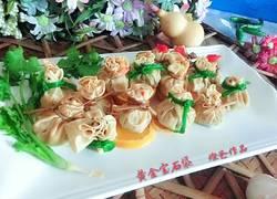 黄金宝石袋(鱼肉馅豆皮包)
