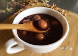 紫米圆子粥
