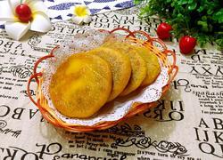 南瓜豆沙饼
