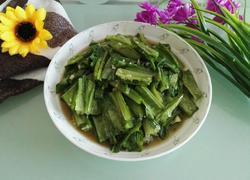 蒜末油麦菜