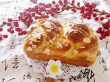 丹麦手撕面包的做法[图]