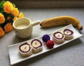 香蕉紫薯土司卷