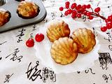 咸味贝壳蛋糕的做法[图]