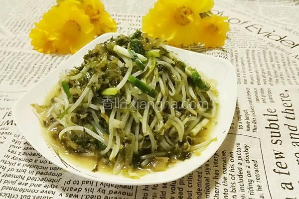 雪菜炒绿豆芽