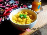 橙香红薯泥的做法[图]