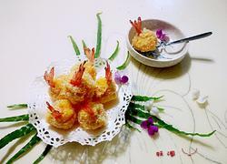 虾球红萝卜心