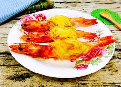 芝士烤海虾