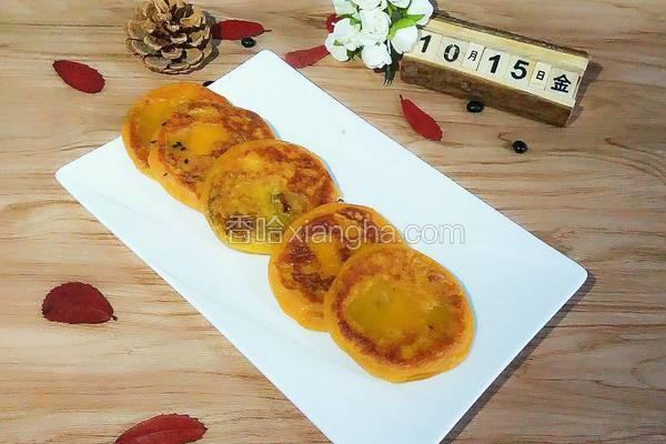 南瓜饼(电饭煲版)