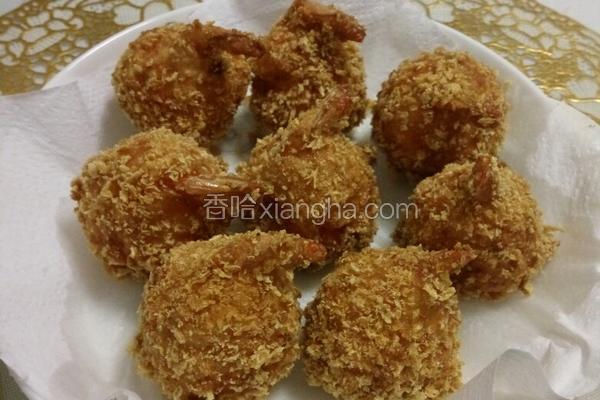 凤尾香酥虾球