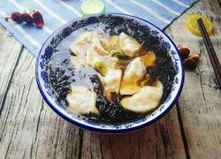 香菇猪肉酸汤水饺(无辣)