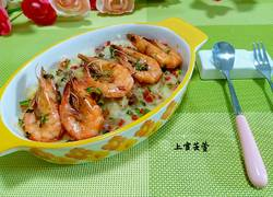 鲜美大虾焗饭