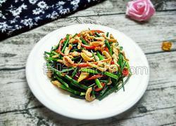 鸡丝炒韭菜苔