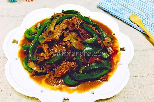 圆椒炒牛肉