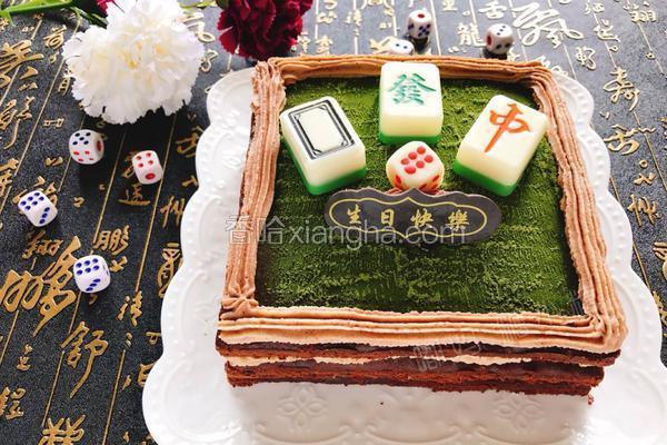 麻将巧克力栗蓉蛋糕