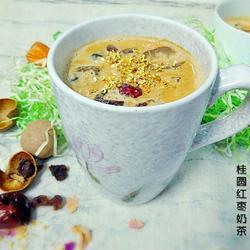 桂圆红枣奶茶