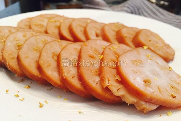 桂花糯米莲藕