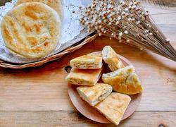 肉松椒盐发面饼