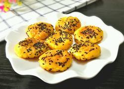 香煎红薯糯米饼