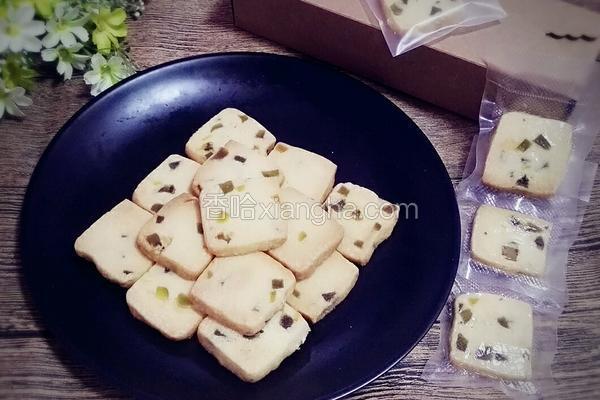猕猴桃曲奇饼干