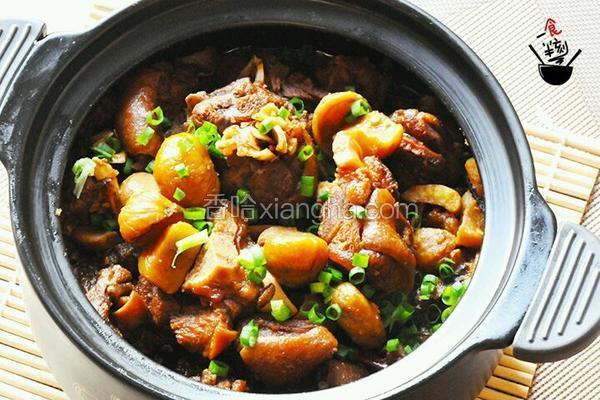 板栗焖羊肉