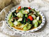小炒青菜的做法[图]