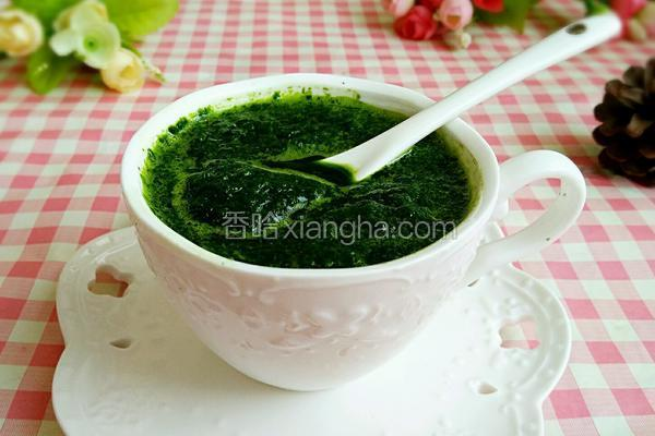 榨菠菜汁(非即食)