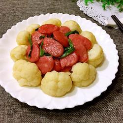火腿肠炒花菜