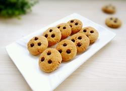 巧克力豆果仁酥饼