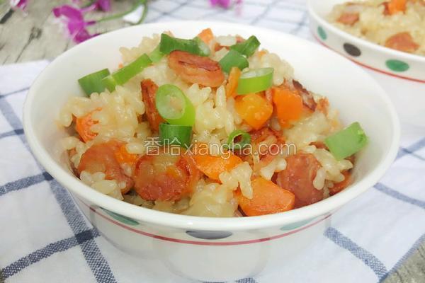 胡萝卜腊肠焖饭