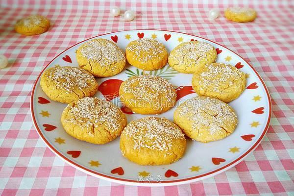 椰香南瓜饼(烤箱版)