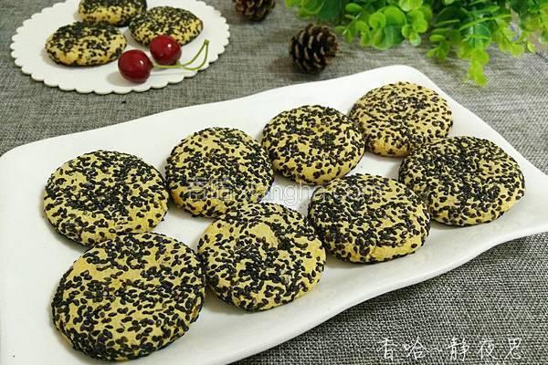 黑芝麻红薯饼(烤箱版)