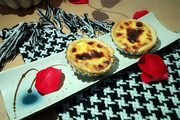 卡仕达酱版本葡式蛋挞
