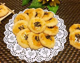 芝麻酥饼[图]