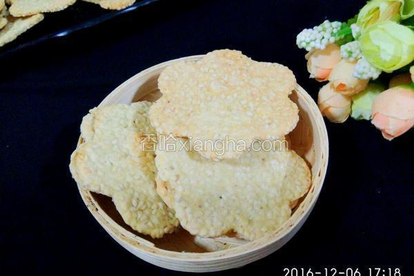 芝麻薄脆饼(无油无糖)