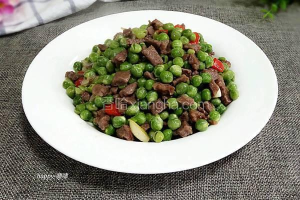鲜豌豆牛肉粒