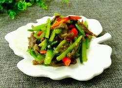 辣椒芹菜炒牛肉